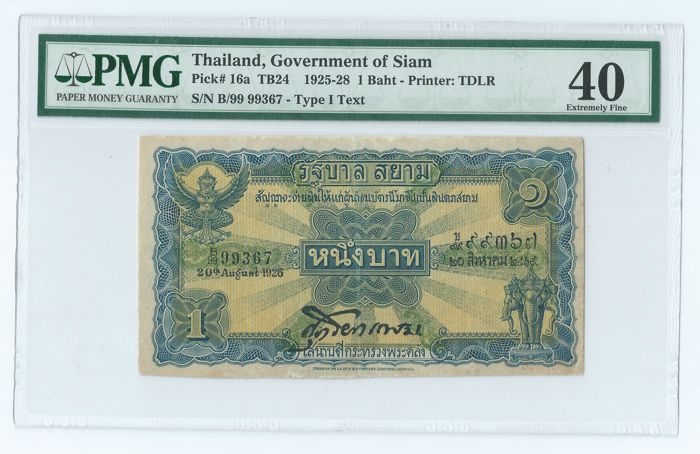 Thailand - 1 Baht 1926 - Pick 16a -  PMG 40 Extremely Fine