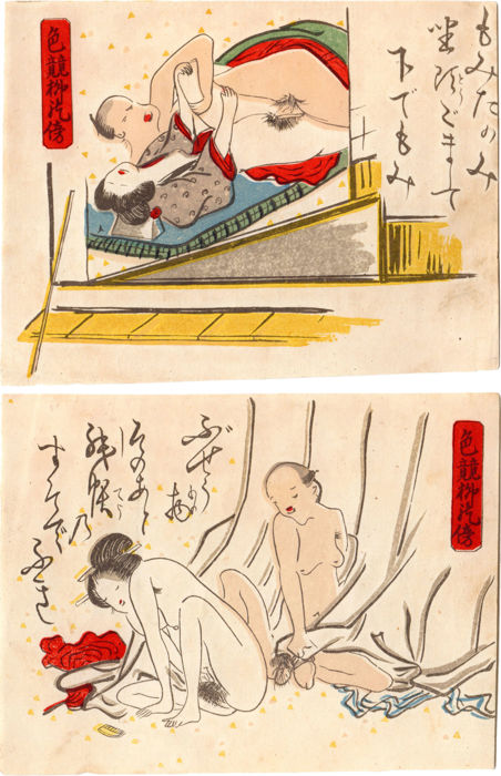"""Two original shunga woodblock prints by an unknown artist - From the series """"Iro kurabe"""" 色竸 (Erotic competition) - Japan - Showa Period (1926-1989)"""