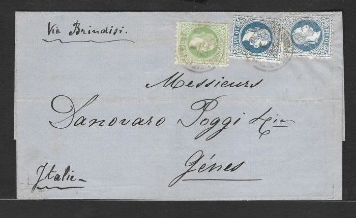 Levant 1876 - Letter from Constantinople to Geneve