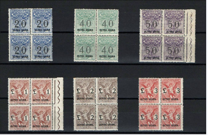 Jubaland 1925 - Postage due for postal order in block of four - Sassone 1/6