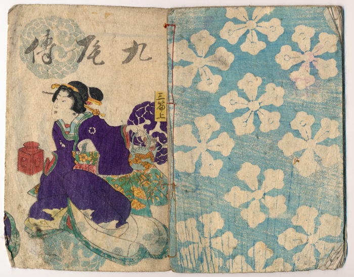 Two booklets with original woodcuts by Utagawa Kunisada (1786–1856) - 'Kyubiden' 九尾傳 - Japan - appeared between 1849 and 1865