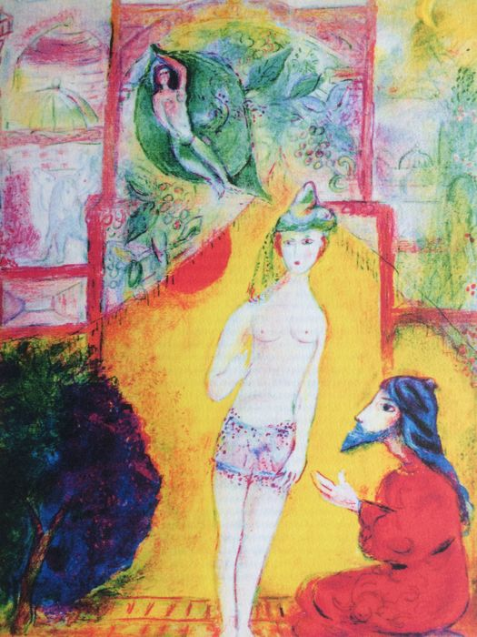 Marc Chagall - Arabian Nights - planche 01/12