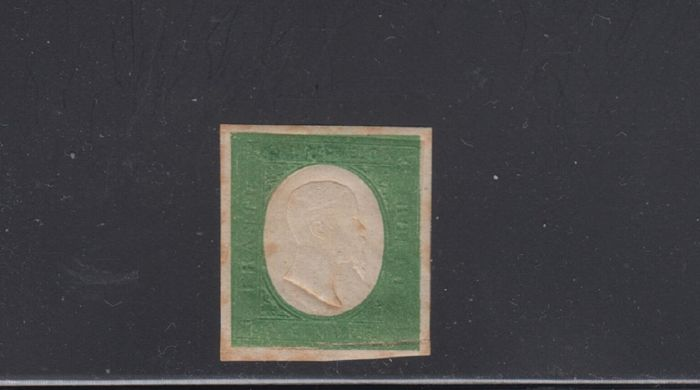 Sardenha 1850 - 5 c. dark green not issued - Sassone N. 10a