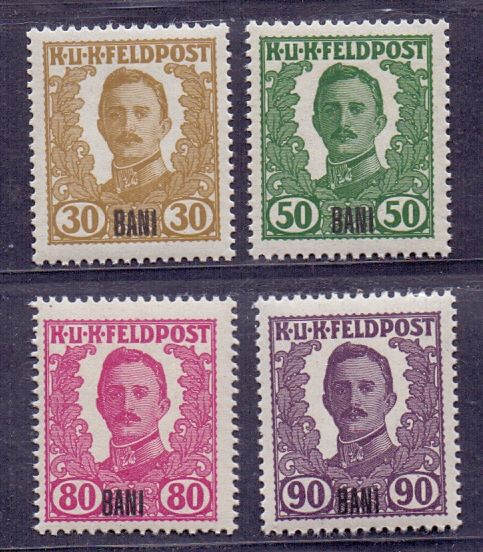 Austria-Hungary - Military mail Romania 1916 - Not issued series 30-50-80-90 BANI - Michel VIII - X - XII - XIII