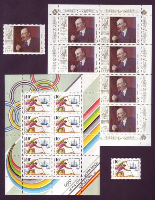 Soviet Union 1987/1991 - set of 9 small sheets and stamps - Zagorsky 5800/5804, 6129, 6283/6285