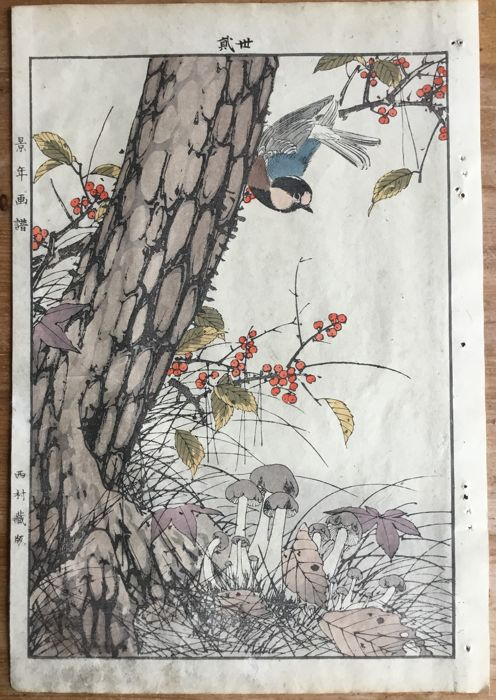"Original woodblock print designed by Imao Keinen (1845-1924) - Japanese winter berries and varied tit - From the series ""Keinen kacho gafu"" - Japan - 1891"