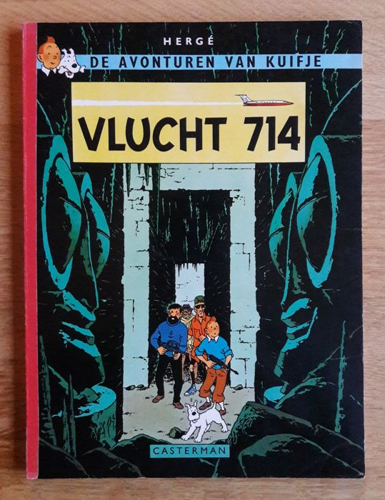 Kuifje 22 - Vlucht 714 - Softcover - First edition - (1968)