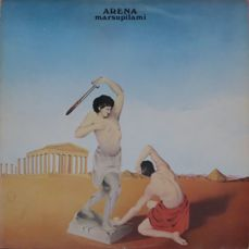 "Copy of second album by progrock band Marsupilami ""Arena"" (Transatlantic TRA 230, 1971, UK), very rare"