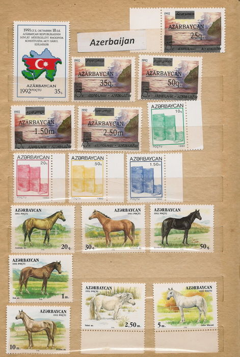 Azerbaijan 1992/1995 - stamps and FDCs of Caucasus and  Cent. Asia region - Michel