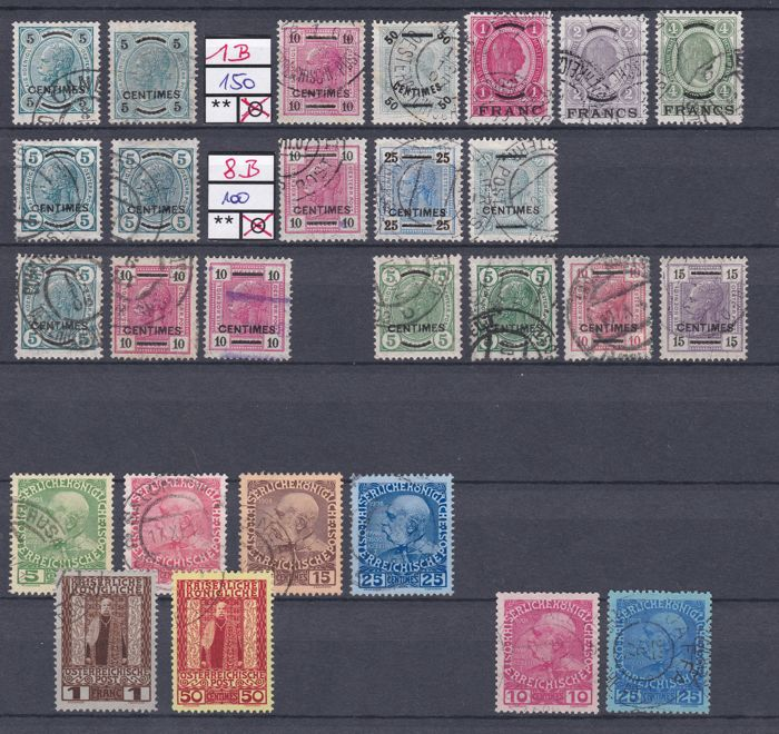 Crete - Austrian post offices - Collection 1-24