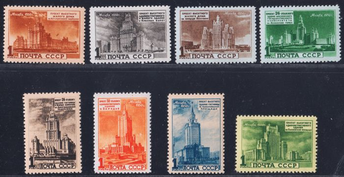Russia 1950 - Moscow skyscrapers complete set of 8 values - Scott 1518/1525