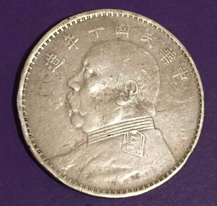 China - 1 Dollar (Yuan), Republic Year 10 (1921) 'Yuan Shih-Kai'  - Silver