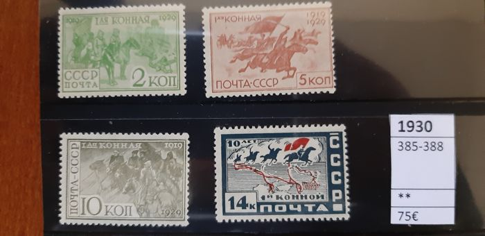 Soviet Union 1930/1930 - 10th Anniversary of 1st Horse Army - Michel 385-388
