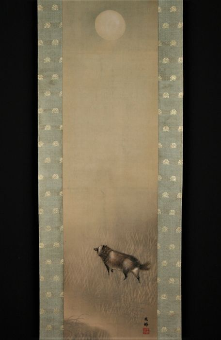 """Scroll painting - """"Tanuki under the moon"""" - With signature and seal 'Yoshimura Horyu' 吉村鳳柳 (1874-1950) - Japan - Early 20th century"""