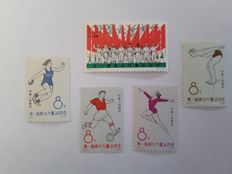 China - People's Republic since 1949, 1955/1965 - 40 stamps about sports