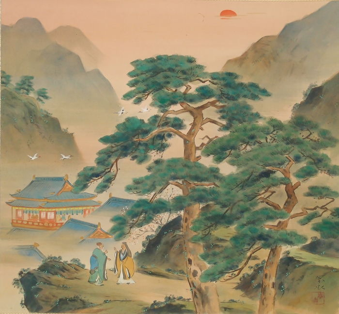 Hanging scroll - Painted by Horie Shunsai 堀江春斎 - Mt. Penglai, Paradise Island - Japan - Mid 20th century