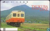 Phone cards - Nippon Telegraph and Telephone Corporation - Tsukuba Line