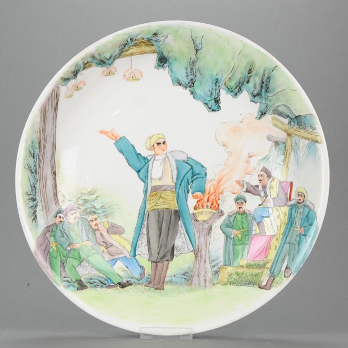 Charger, Plate - Cultural Revolution Style - Porcelain - China - Second half 20th century
