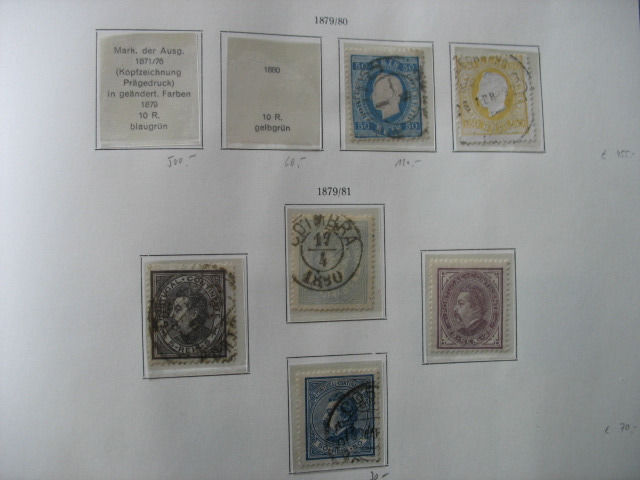Portugal - old collection on old sheets