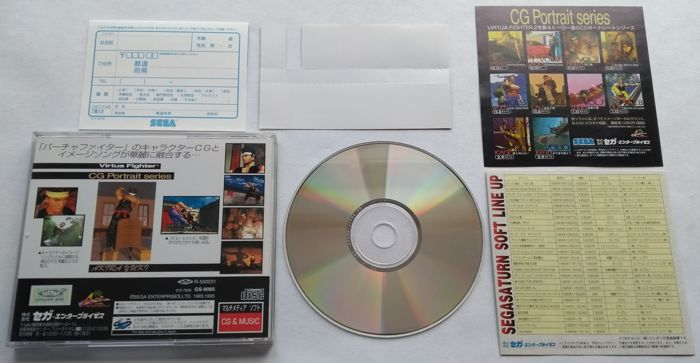 Sega Saturn: lot of 12 items for the Sega Saturn (Japanese imports
