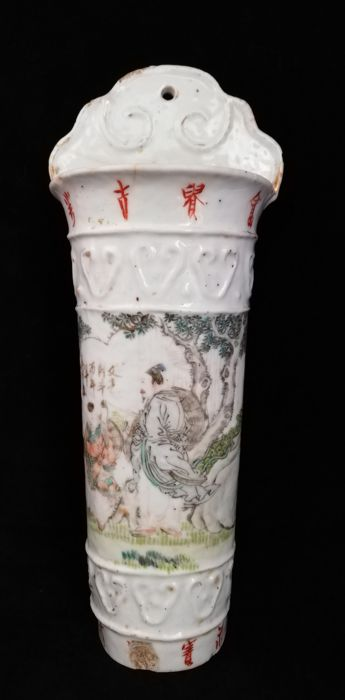 Famille Rose wall vase - porcelain - China - late Qing - 19th century