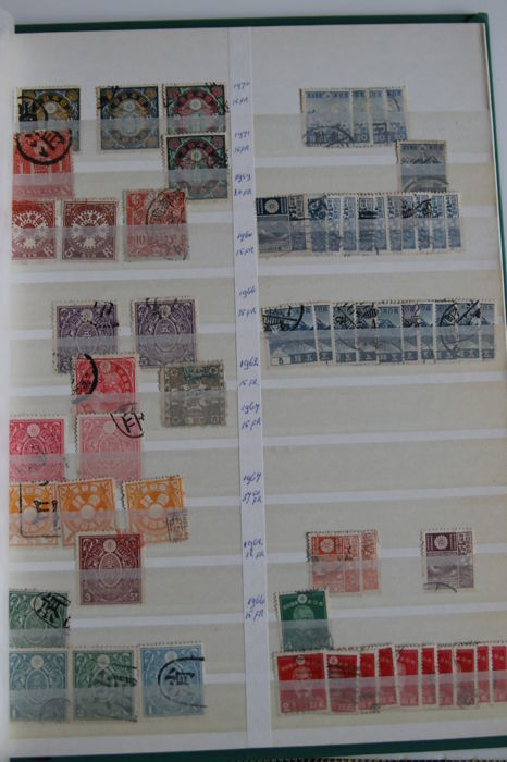 Japan - Collection of stamps, stationary and envelopes