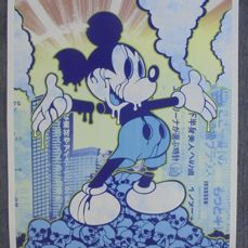 Dillon Boy - Mickey Mouse - Corporation Kill - blue