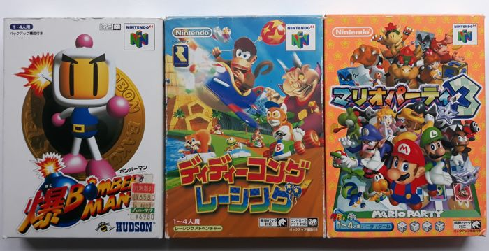 Lot Of 3 Boxed Games For The Nintendo 64 Bomberman 64 Diddy