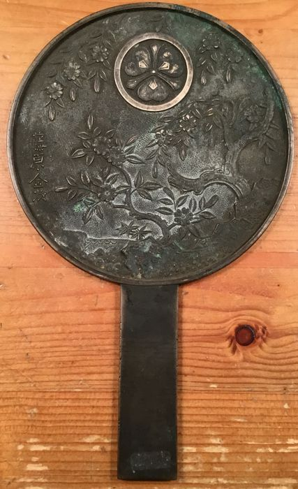 Antique bronze mirror - Bronze - blossom and a family weapon - Gesigneerd 'Fujiwara Kanetsugu' 藤原金次 - Japan - about 1900 (Meiji period)
