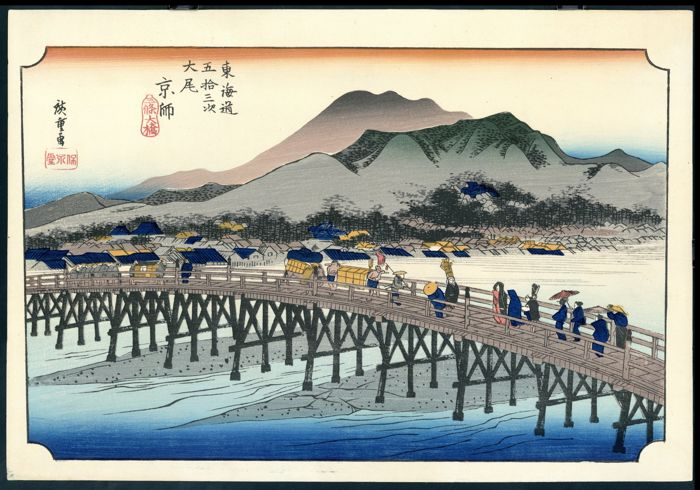 "Holzschnitt (Nachdruck) - Utagawa Hiroshige (1797-1858) - 'Kyoto: The Great Bridge at Sanjô' - Uit de serie ""Fifty-three Stations of the Tôkaidô"" - Ca. 1920"