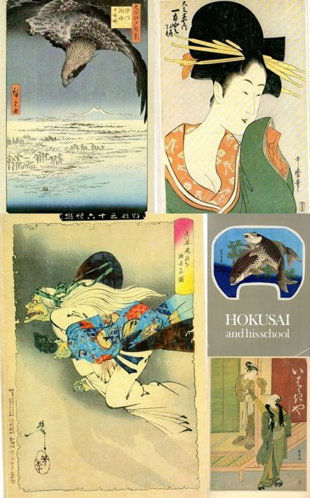 Boek (5) - Reference Books on Ukiyo-e Collections - 1977-1990