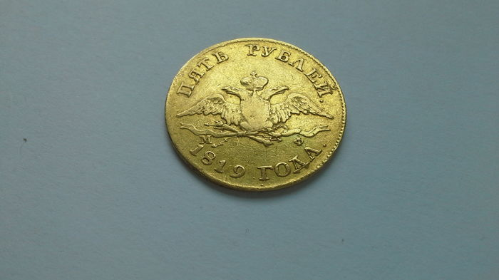 Russia - 5 Roubles 1819 Alexander I  - Gold