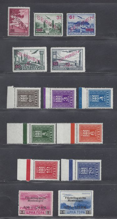 Reich alemão - Ocupação da Sérvia (1941-1944) 1941/1944 - Various issues of Serbia and Montenegro - Michel 26/30, P16/P22, 27/28