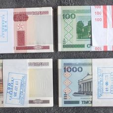 Belarus - 50 - 100 - 500 en 1000 Rubles 2010-2011 (4 originele bundels)