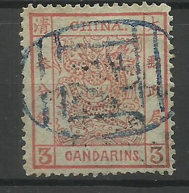 China - 1878-1949 1878 - Large dragon 3 Candarin - Scott 2