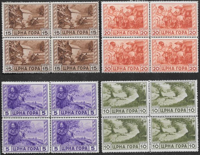montenegro 1943 - The mountain wreath, complete set regular mail + airmail in blocks of four - Sassone N. 60/69 + A26/A31