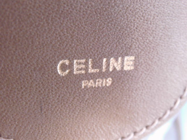 Céline - Boston Macadam Beiges Borsa da week-end - Catawiki c3b5a785911