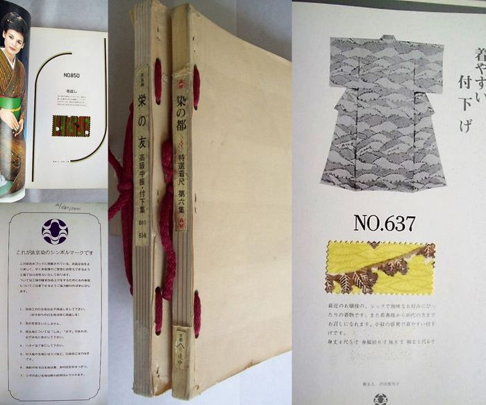 Book (2) - Paper Japanese binding with string - Ontwerpen voor moderne kimono's  - Japan - mid 20th century