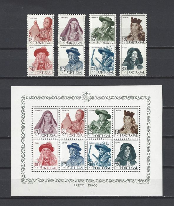 Portugal 1946 - Regional costumes. 2nd emission. Sheet and complete set - Mundifil 677/684, bloque 13