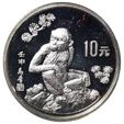 Check out our Coins Auction (China & East Asia)