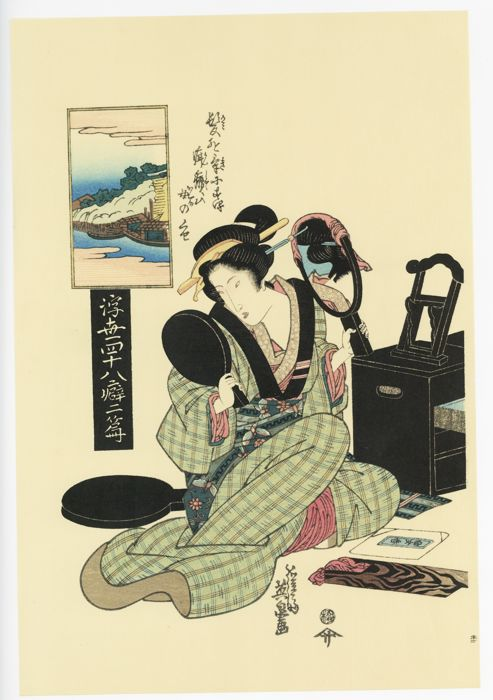 Houtblok print (herdruk) - Keisai Eisen (1790-1848) - 'Tantrums that care about hair' from 'Forty-eight Mannerisms in the Floating World, Part 2' - Eind 20e eeuw