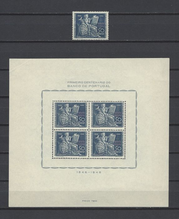 Portugal 1946 - Centennial of the Bank of Portugal. Block and stamp - Mundifil 672, bloque 11