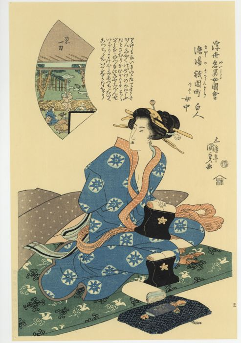 "Houtblok print (herdruk) - Utagawa Kunisada (1786-1865) - ""A white woman from Gionmachi, Kyoto"" from ""Famous women of the floating world"" - Eind 20e eeuw"
