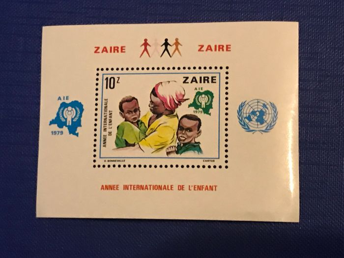 ZAIRE 1979 - International Year of the Child BL34 - 20 pieces - OBP / COB BL34