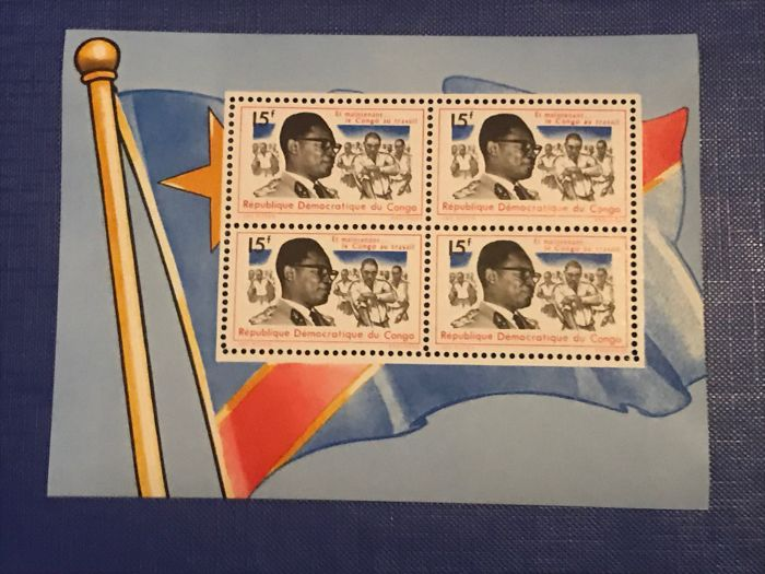 Rep. Dem. Congo 1966 - Mobutu with perforation - 100 pieces - OBP / COB BL16