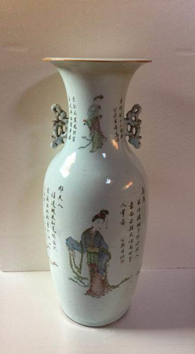 Qianjiang vase, Chinese Republic period Gong Xingchang