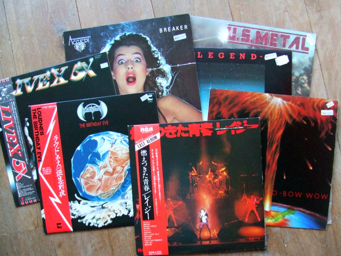 Special import and Japanese hard rock / heavy metal vinyl records