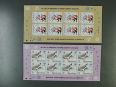 Albania - collection of 30x small sheets - Michel 3045-3046