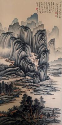 Hand painted large scroll painting《张大千-山水》 - China - late 20th century