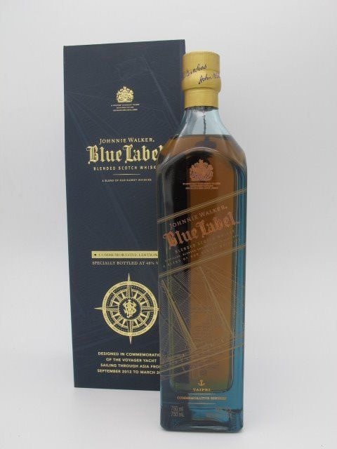 Johnnie Walker Blue Label & Sons Voyager - Taiwan Limited Edition